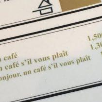 prix café économies économie savoir-vivre éducation andragogie pédagogie